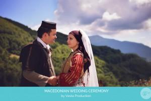 Macedonian-Wedding-Ceremony, Tourist wedding